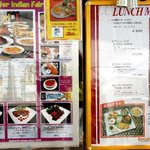 ボンベイ・トーキー ラゾーナ川崎プラザ店 -