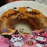 ミスタードーナツ - 料理写真:オールドパンプキンのザックル