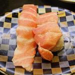 回し寿司 活 - 大トロ