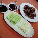 75151981 - 北京ダックに巻く野菜達