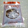 美味の花尻 - 料理写真:味付けジンギスカン