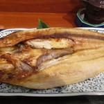 多満川 - ホッケ開き