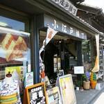 ノリスケさん - 店舗の入る横町の入り口w