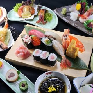 ★みんな喜ぶ【寿司宴会】
