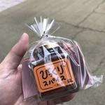 ベアーフルーツ - お土産にびっくりスパイスを購入