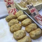 藤方豆腐店 -