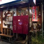 Idujuu - 郷土料理店のような風情ある入口。中でも食べられま