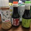 松本醤油 - 料理写真: