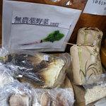ひめ路 - 阿蘇で育った野菜、自家製のコシヒカリを販売しています