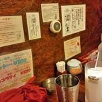 ラマイ - ラマッシー 200円