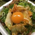 75162219 - アレンジ牛丼 ねぎネギキム玉丼へ…変身!