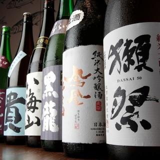 スーパー人気企画ただいま日本酒2時間飲み放題やってます