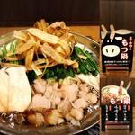 炭火焼肉えんや - 料理写真:博多醤油もつ鍋