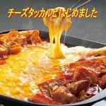 たちまち - チーズタッカルビ