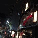 鶏ノ屋 -