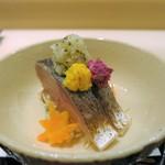 銀座 よし澤 - しめ鯖の炙り