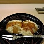 銀座 よし澤 - わらび餅