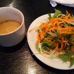 ナマステカレーハウス - スープ&サラダ