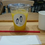 デトール ア ブルーエ - オレンジジュース