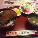 敦賀ヨーロッパ軒 - カツ丼セット