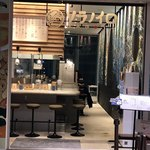 ソラノイロ ナゴヤ - お店入口