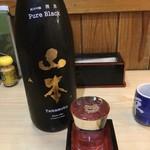 角平 - 冷酒でカツの脂をスッキリと流す(^ ^)