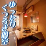 ぷくぷく - 全席個室で、ご家族やデートにも最適。
