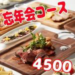 エロうま野菜と肉バル カンビーフ - 8名様以上のご予約で、幹事様(1名)無料のお得なコース!