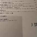 弘明寺丿貫 -