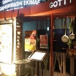GOTTI -