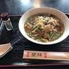 中国料理榮林 - 料理写真: