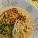 中国料理 稲金 -