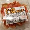 道の駅 230 ルスツ - 料理写真:白菜キムチ 380円