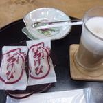 三本松茶屋 - 銘菓あけび