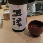 ゆう - 日本酒1