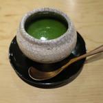 ゆう - 原木椎茸の茶碗蒸し クレソンの餡