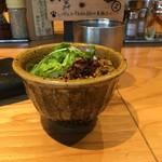 麺場 浜虎 - キーマカレーめし(横から)