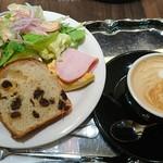 Boulangerie & cafe gout -