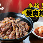 めし処 おふくろ亭 - 料理写真: