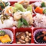健康和惣菜 ながいきおまめ - 料理写真:ながいきおまめ一番人気!健康幕の内御膳580円(税別)