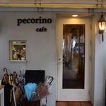 ペコリーノ・カフェ - お店の入口