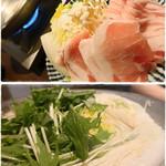 個室×九州料理 宝山邸 -