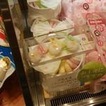 鈴廣かまぼこ ラスカ熱海店 -
