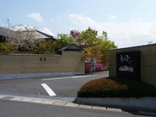 梅の花 千葉店 - 敷地入口(2011/04/19撮影)