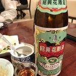 廣東飯店 - 紹興酒をぬるめで一本✨