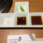 長崎和牛焼肉ぴゅあ - タレ