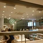 ベーカリー&テーブル ラスカ熱海店 -