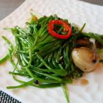 琥珀宮 - 空芯菜の炒め物