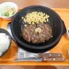 いきなりステーキ - 料理写真:ワイルドハンバ~グ200g ¥972-