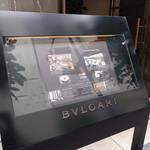 BVLGARI Il bar - ☆お洒落なサインです(*^。^*)☆